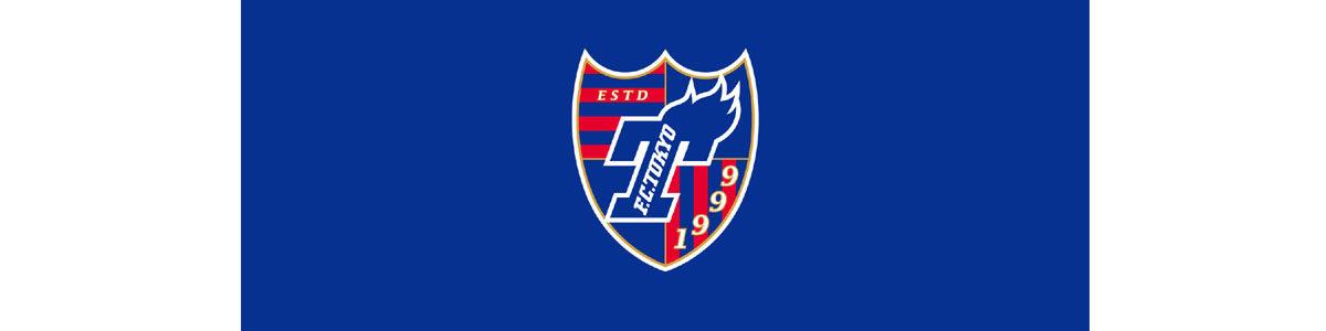 引越のアンクル(株式会社アンクルケイ)はFC東京の公式スポンサーです。